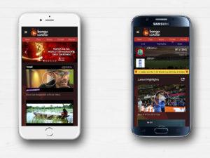 Bongo Loaded Sports & Entertainment